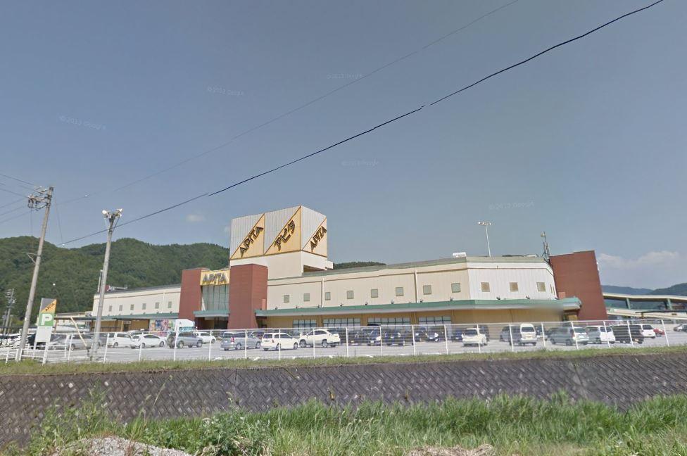 アピタ飛騨高山店